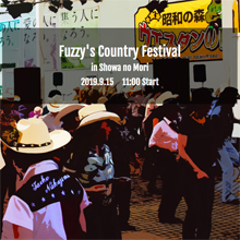 Fuzzy's Country Festival 2019 in Showa no Mori